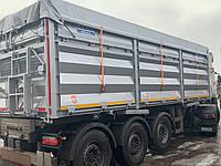 Кузов на полуприцеп (контейнеровоз), боковой и задний опрокид (8,4*2,55*1,9 м)