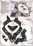 Модний журнал №10, 2009, фото 4