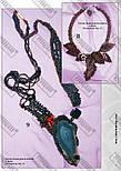 Модний журнал №10, 2009, фото 5