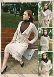 Модний журнал №10, 2009, фото 6