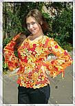 Модний журнал №10, 2009, фото 7
