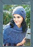 Модний журнал №12, 2009, фото 7