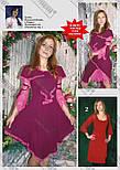 Модний журнал №12, 2009, фото 6