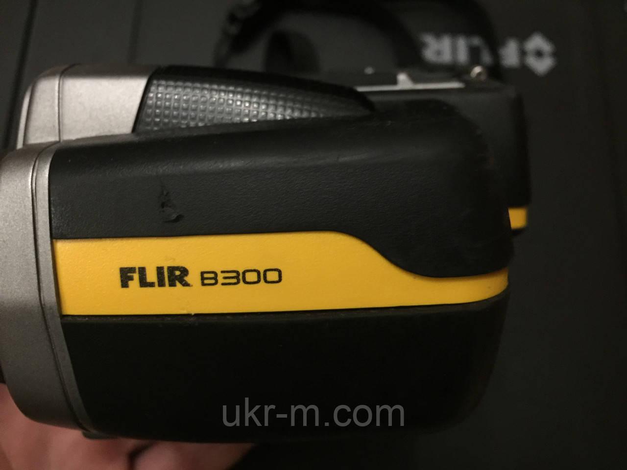 Flir B300 (Б\У)