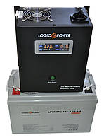 Комплект резервного питания ИБП Logicpower LPY-W-PSW-500 + АКБ LP-MG120 для 10-16ч работы газового котла