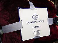 Плед однотонный Colorful Home 200*230