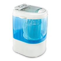 Міні пральна машина 260 Вт