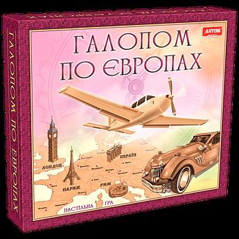 """Настольная игра """"Галопом по Європах"""" 0840"""