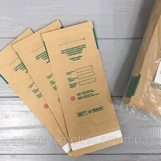 Крафт пакет  75*150 мм для насадок 1 шт (для сухожара)