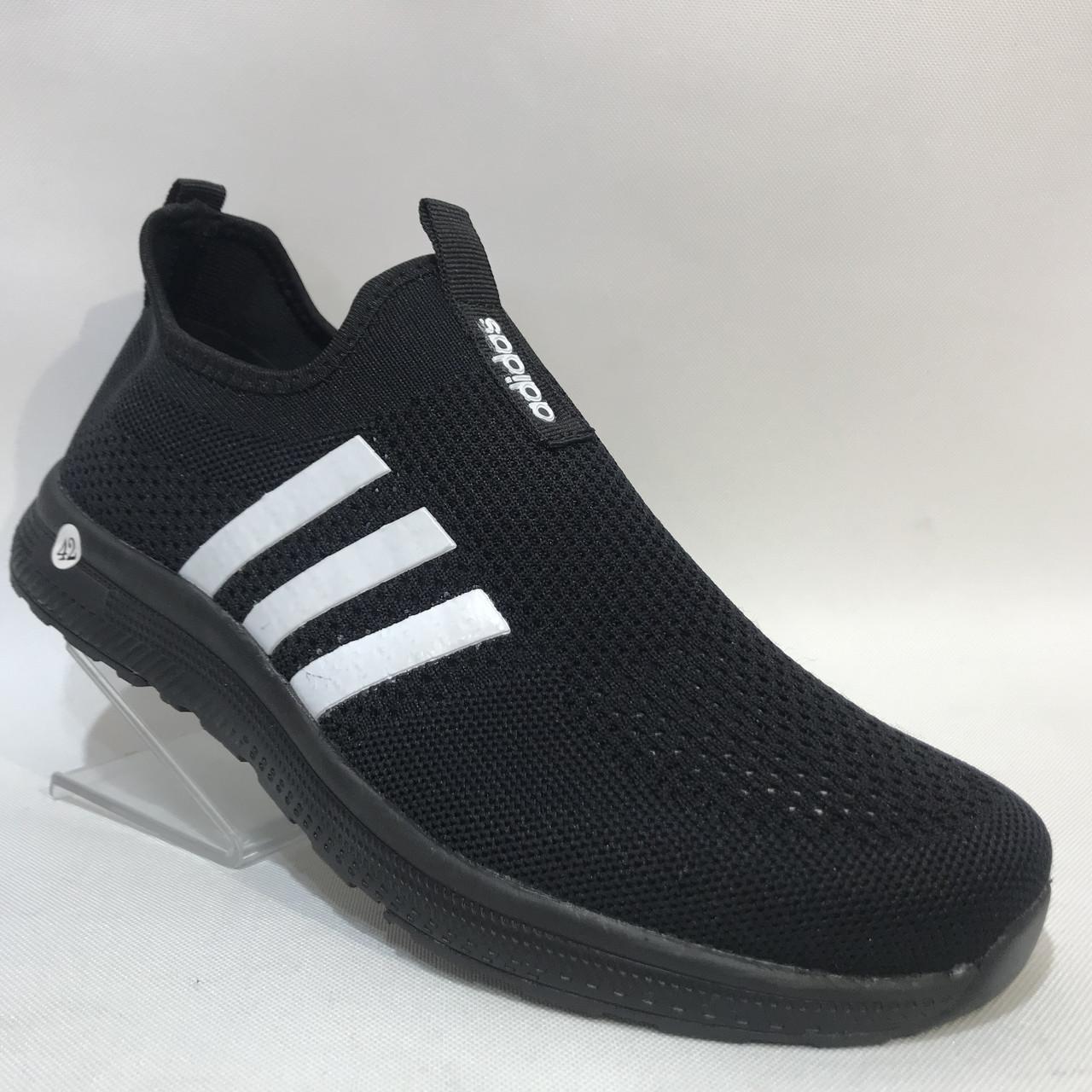 Мокасины мужские, летние кроссовки легкие на пене черные