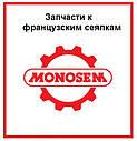 Вал-шнек механизма внесения удобрений Моносем, фото 2