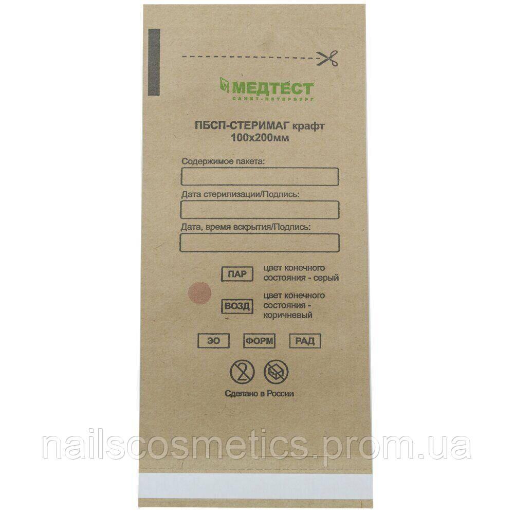 Крафт пакет 100*200мм (для сухожара) 100шт (упаковка)