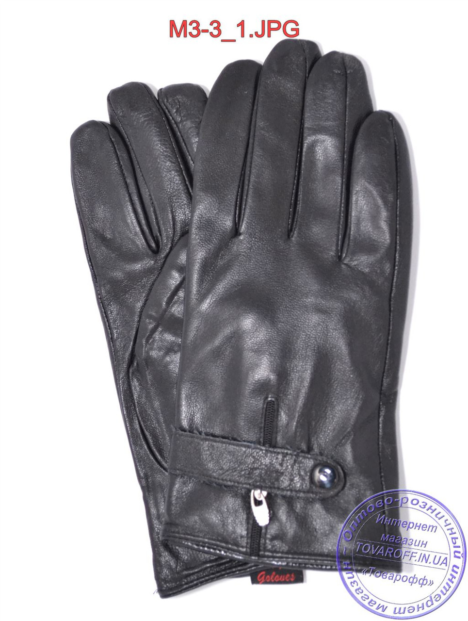 Мужские демисезонные кожаные перчатки с плюшевой подкладкой  - №M3-3