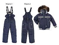 Зимние комплекты для мальчиков, пошиты по технологии Ленне. Искусственный мех
