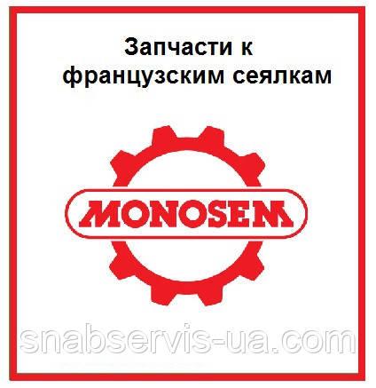 Прокладка аппарата высевающего Моносем