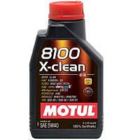 Масло моторное 100% синтетическое д/авто MOTUL 8100 X-clean SAE 5W40 1л. 102786/854111