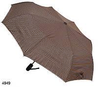 Зонт женский полуавтомат Sunfanny темно-коричневого цвета, фото 1