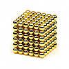 Неокуб vагнитный конструктор головоломка / NeoCube 216 шариков по 5 мм, цвет золотой - Фото