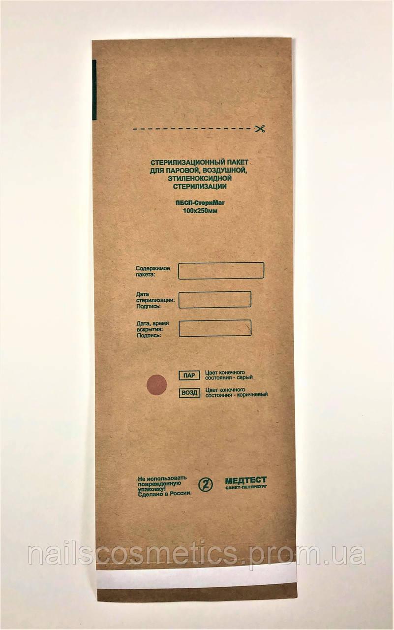 Крафт пакет 100*250 мм (сухожара) до 250 С 1шт