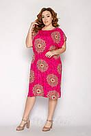 Красивое легкое летнее платье из штапеля в Украине
