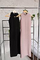 Вечернее женское платье миди люрексовое в пудровом и черном цвете