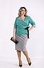 Костюм літній спідниця з контрастною блузкою, з 42 по 74 розмір