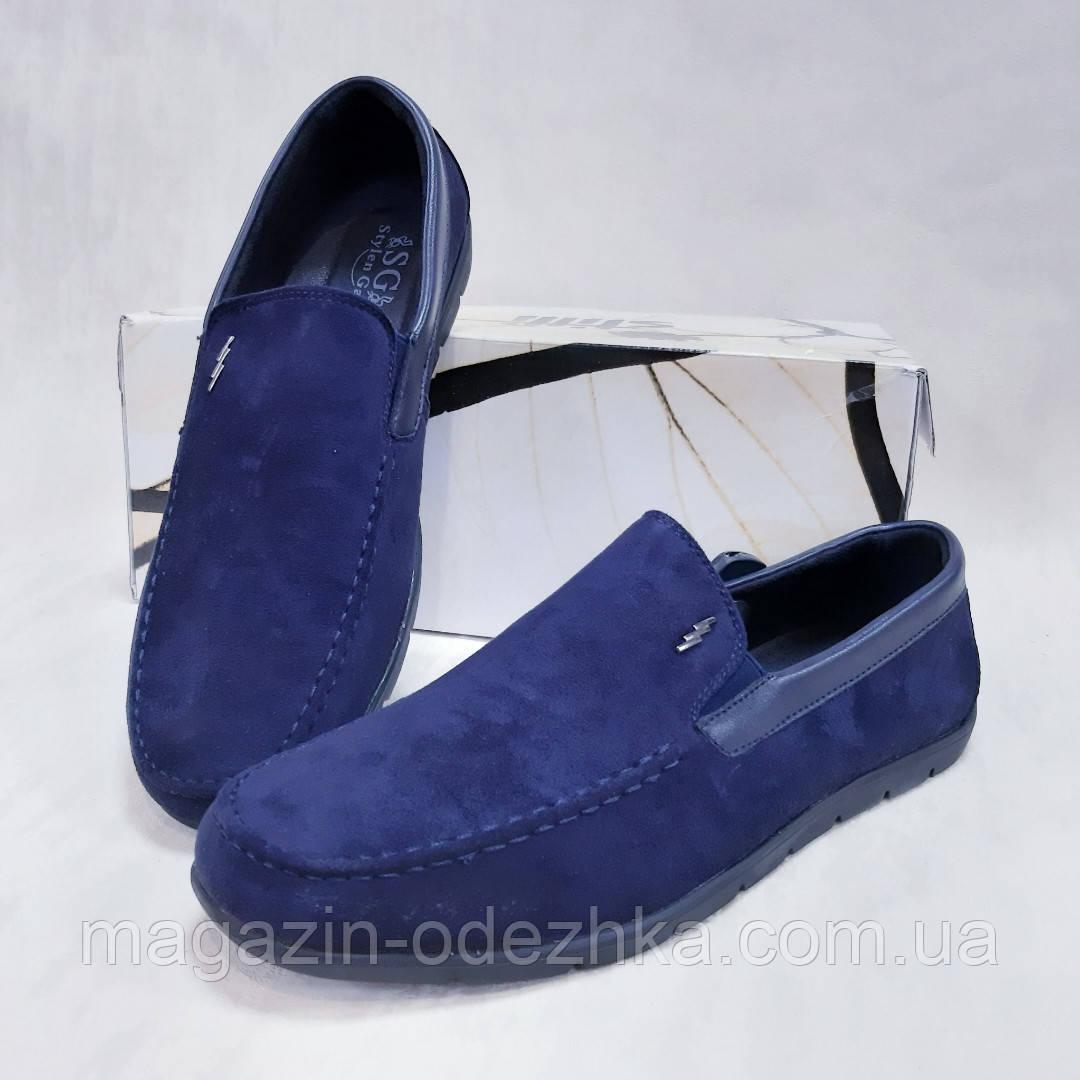 Туфли (40-45)