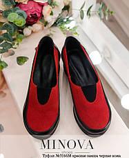 Туфли женские на танкетке размеры: 36-39, фото 2