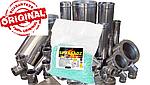 Очиститель дымохода - отзывы, эффективность применения