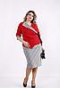 Женский костюм юбка с контрастной блузкой, с 42 по 74 размер