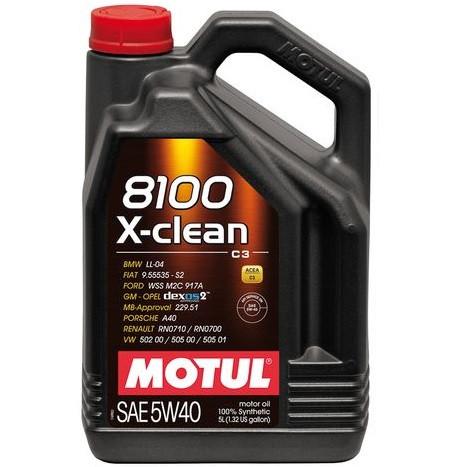 Масло моторное 100% синтетическое д/авто MOTUL 8100 X-clean SAE 5W40 5л. 102051/854151