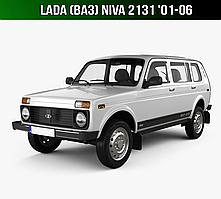 ЕВА коврики на Lada (Ваз) Niva 2131 '01-06. Ковры EVA Нива