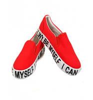 Женские слипоны обувь красные