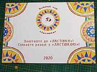 Фотоальбоми випускні для вклейки фото, фото 1