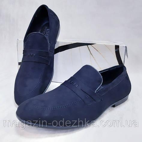 Туфли (40-45), фото 2