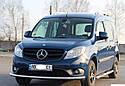 Защита переднего бампера (ус одинарный) Mercedes Citan (W415) 2012+, фото 2