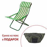 """Шезлонг """"Горизонт"""" d25 мм (зеленый)"""