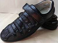 Стильные кожаные туфли мокасины на мальчика 33,34,35,36,37,38 р.