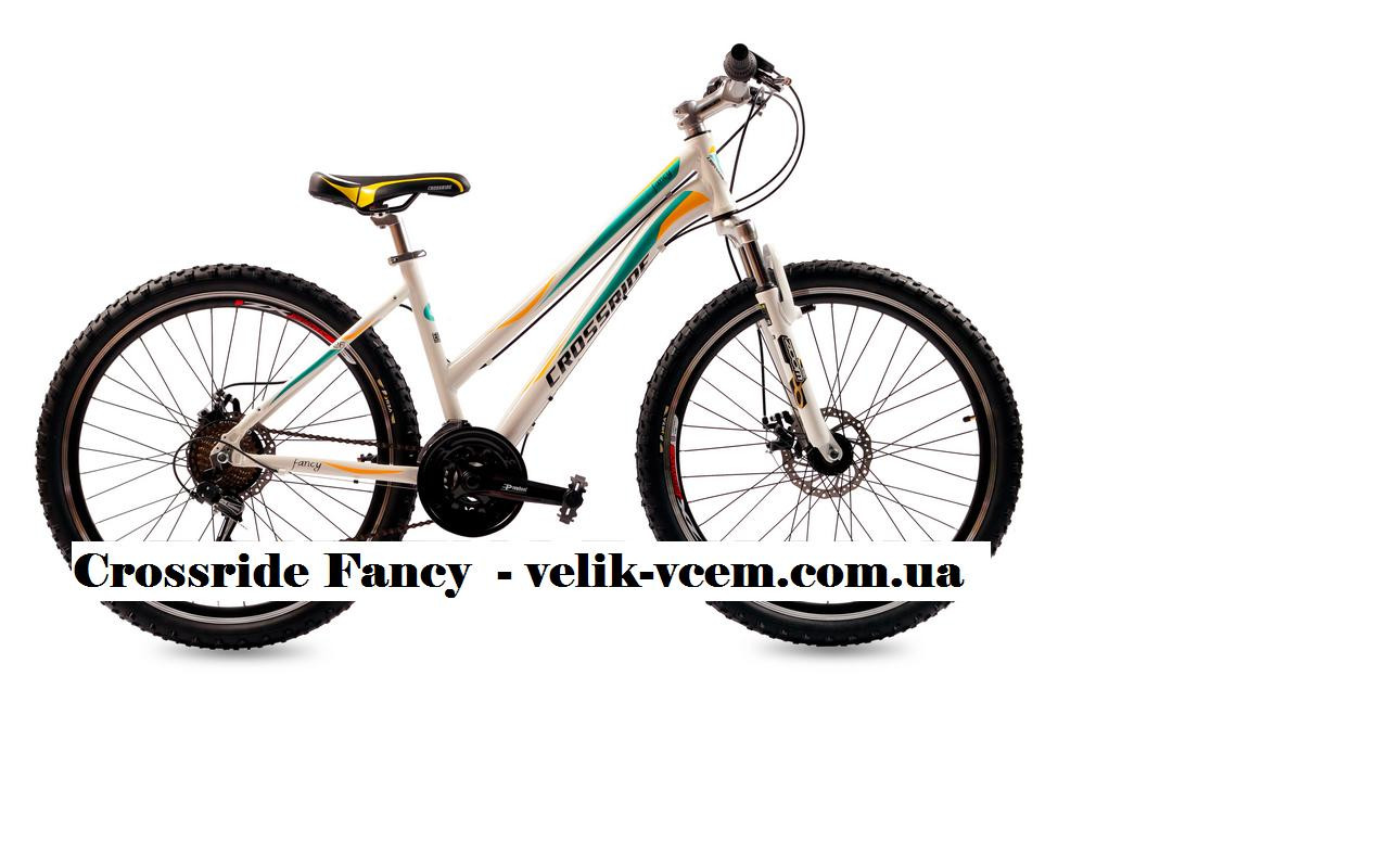 Велосипед Crossride Fancy 26