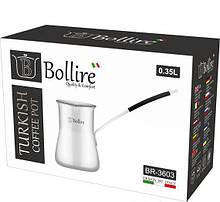 Турка для кофе 350 мл Bollire BR-3603 нержавеющая сталь