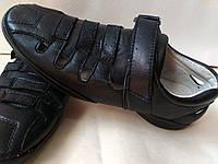 Школьные кожаные туфли мокасины на мальчика 33,34,35,36,37,38 р.