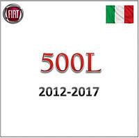Fiat 500L 2012-2017