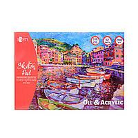 Альбом для эскизов Santi масляными и акриловыми красками, 200 г/м2, А5, 12 л.