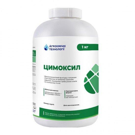 Фунгицид Цимоксил, цимоксанил, 300 г / кг, флутриафол, 210 г/кг  1 кг