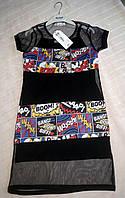 Платье для девочки  ,двойка 152-158 р.р