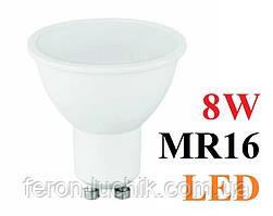Світлодіодна лампа Z-Light 8W GU10 MR-16 560Lm 220V 4000K (нейтральний білий)