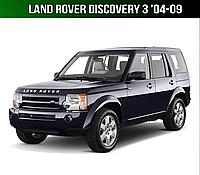 ЕВА коврики на Land Rover Discovery 3 '04-09. Ковры EVA Ленд Ровер Дискавери, фото 1