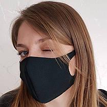 Защитная маска Питта pitta, фото 3