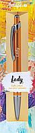"""Іменна ручка """"Акварель"""" з надписом """"Lady"""""""