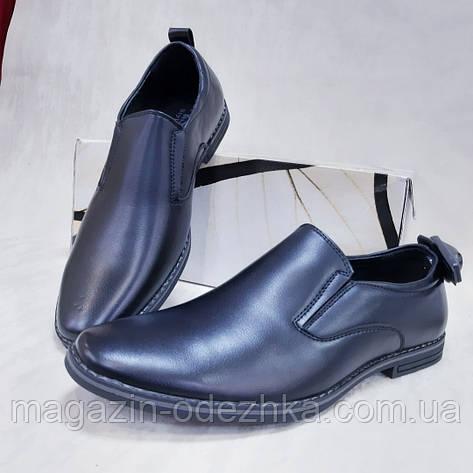 Туфли(40-45), фото 2